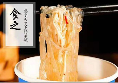Clam rice noodles wrapped with tinfoil