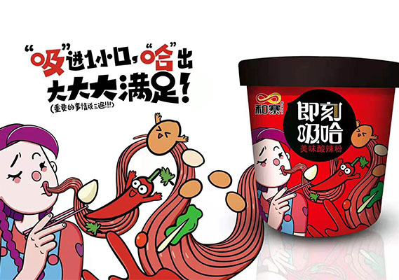Geyou Paphia undulata flavor glass noodles