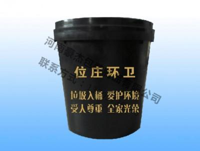 带盖密封塑料桶