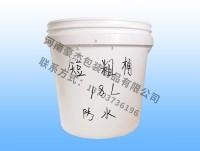 18L防水涂料包装桶