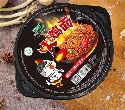 Korea Turkey noodles noodles merchants to join