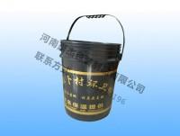 黑色塑料桶
