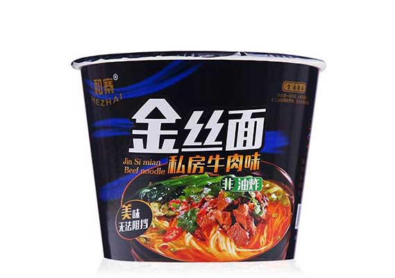 Beef gold noodles