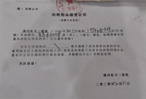 _(4)_看图王.jpg