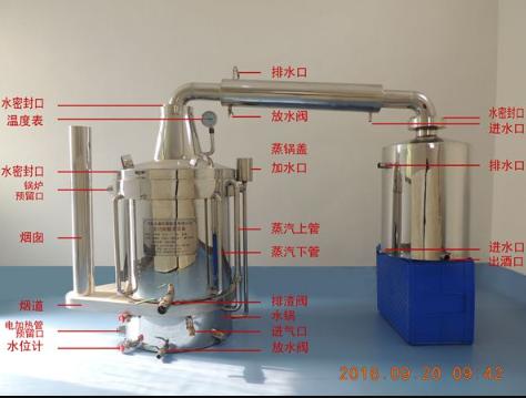 家庭固態蒸餾設備