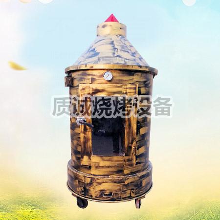 馕坑烤羊腿炉