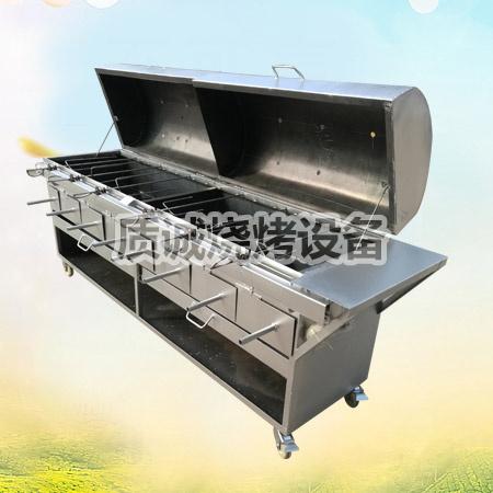 不锈钢烧烤机
