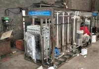 矿用水处理设备