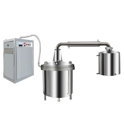 商用电加热锥底酿酒设备