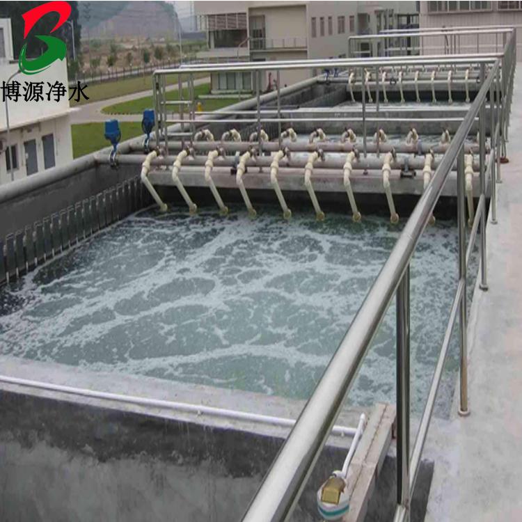 涂装污水处理聚丙烯酰胺