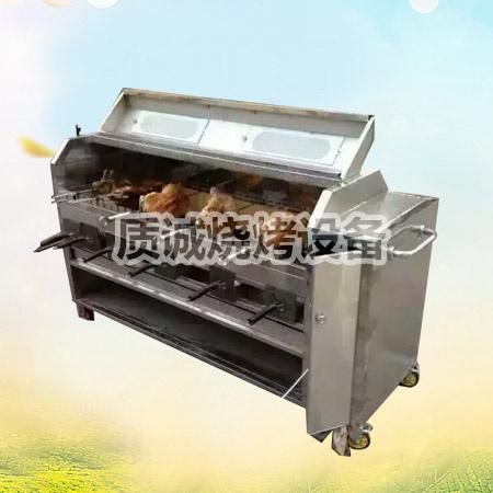 碳烤羊排机