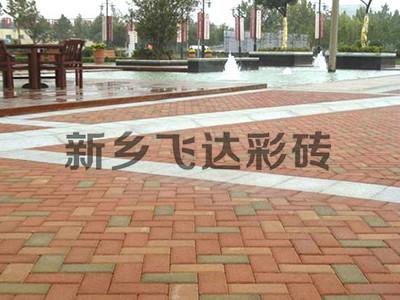 河南彩砖厂