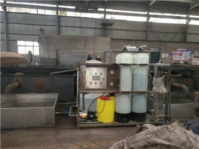 废水回用设备 安阳鑫达铁路器材公司