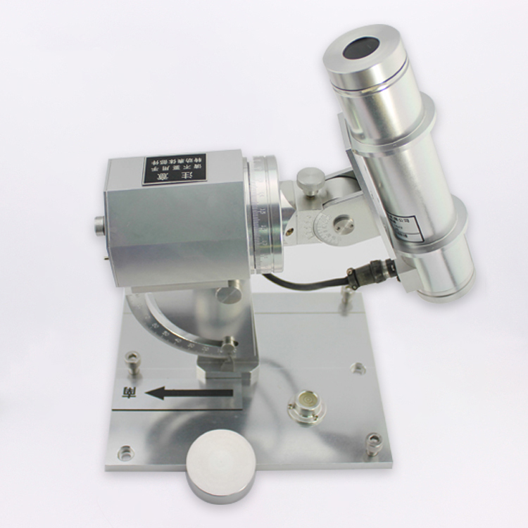 TBS-2C AUTOMATIC TRACKING DIRECT RADIATION INSTRUMENT