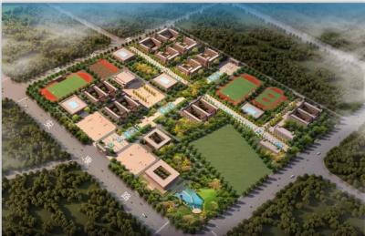 清丰县教育园区建设PPP项目