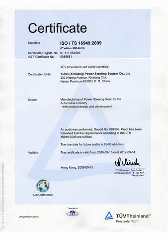 ISO16949