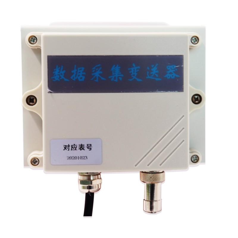 RY-ST radiation transmitter