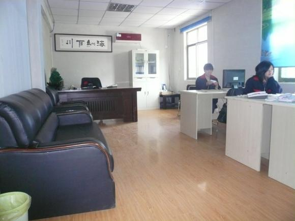 公司风采-会议室