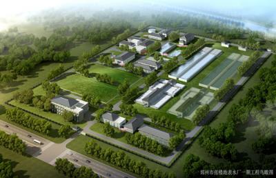 江苏邳州市水厂千亿国际平台