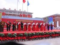 亚搏网安卓版下载豫北地区考练中心开业庆典