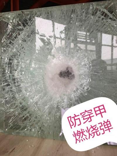 防穿甲弹玻璃