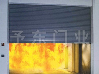 防火卷帘门