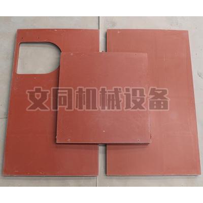 树脂复合电热板