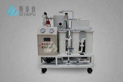 高精度滤油机LYC-B