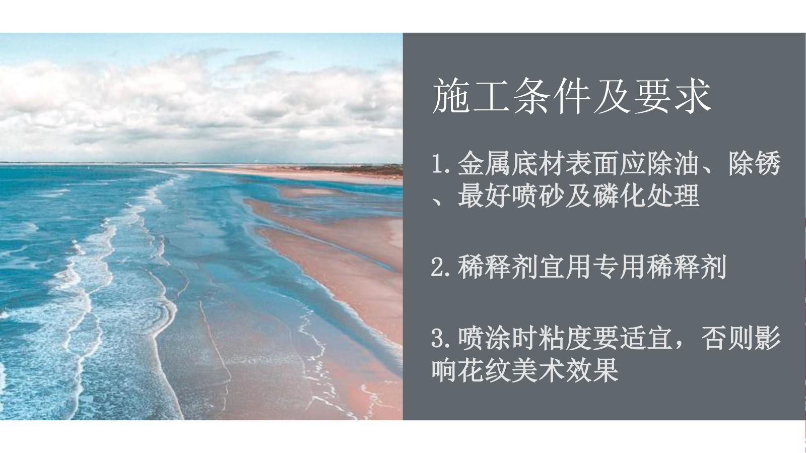 _修改01-7(1)