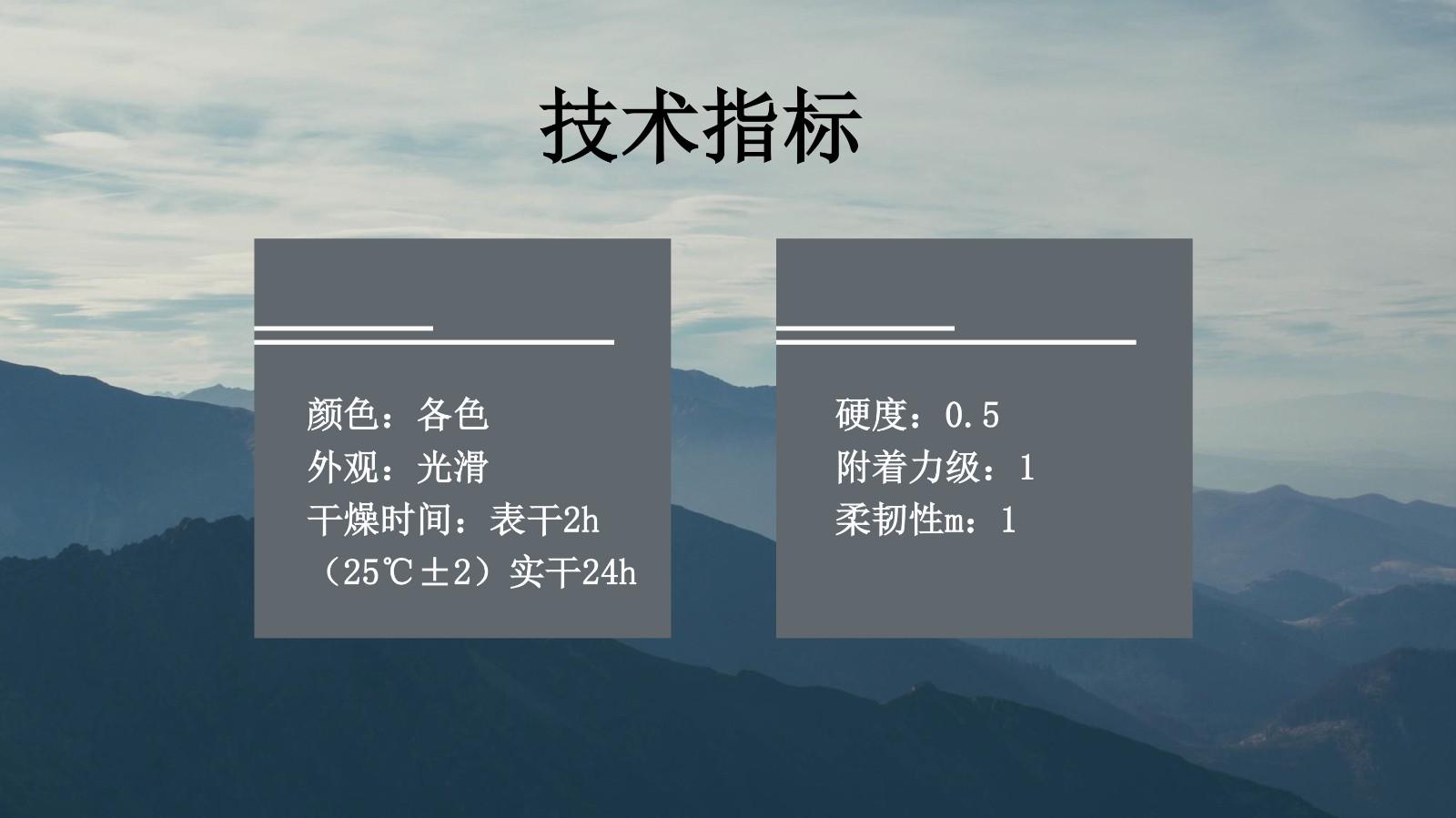 _修改01-6(1)