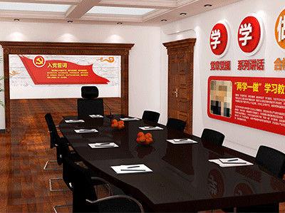 办公室万博官网ManbetX登陆APP平台_万万博体育官网_万博体育ios安装教程