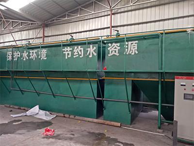 废塑料造粒废水处理设备
