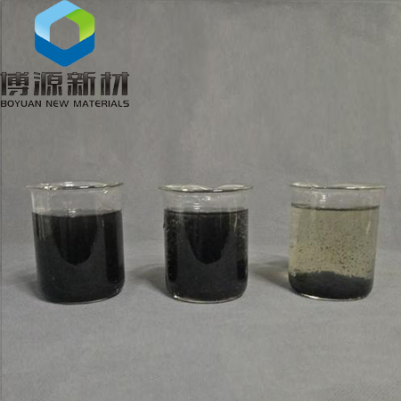 絮凝剂聚丙烯酰胺PAM在洗煤废水中的应用