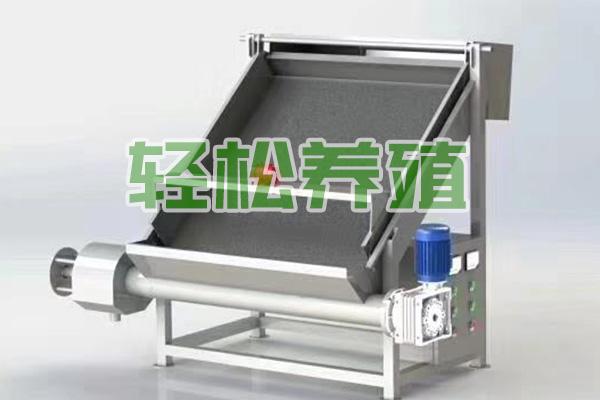 倾斜式固液分离机