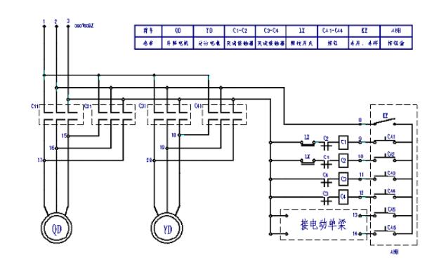 电动bobapp官网下载线路安装调试图