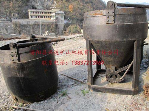 底卸式吊桶供应商