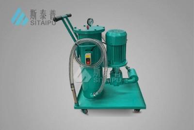 可携带式油桶式滤油机