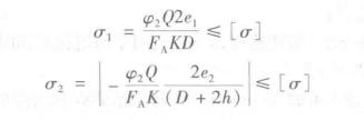 吊钩拉力强度计算公式