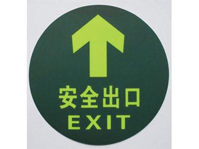 夜光安全指示牌