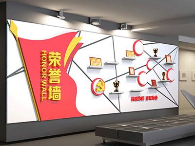 主题万博官网ManbetX登陆APP平台_万万博体育官网_万博体育ios安装教程