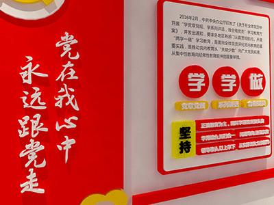 红色精神万博官网ManbetX登陆APP平台_万万博体育官网_万博体育ios安装教程