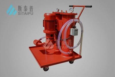 LYC-A系列便移式滤油机