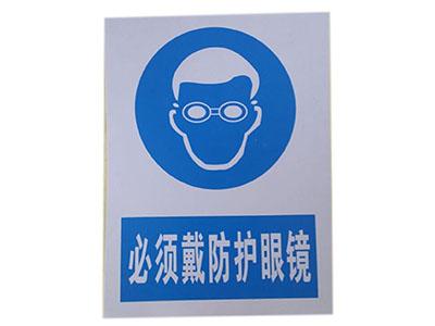 PVC铭牌标牌