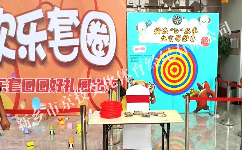 紫东上院售楼部国庆七天乐活动
