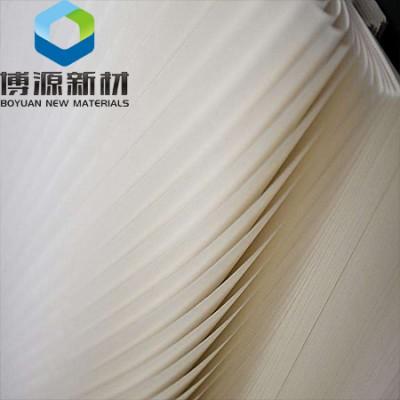 造紙分散劑陰離子聚丙烯酰胺pam