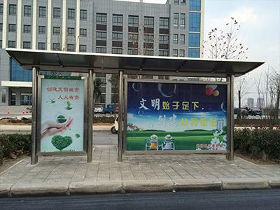 县区公交站亭广告