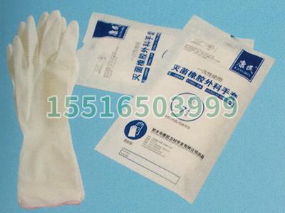 手术乳胶手套