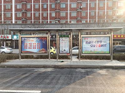 城市公交站广告