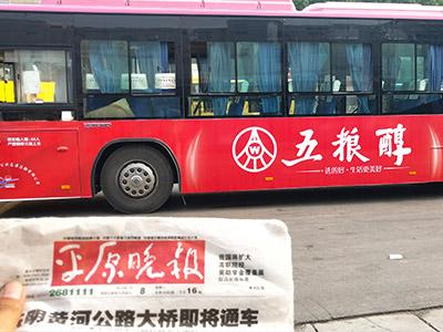 中巴车体广告