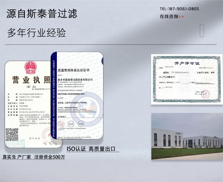 3ISO认证.jpg